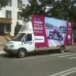 agentii de publicitate chisinau