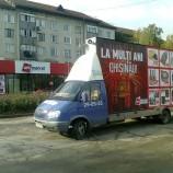 agentie de publicitate chisinau